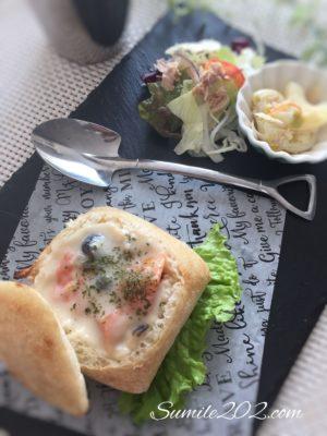 コストコ★メニセーズ チャバッタロールでシチューパン