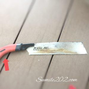 のこぎりの刃を替えてみた