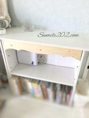 イケアの本棚リメイク トリマーで飾り板を作製