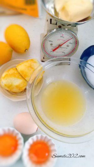 国産レモン活用法 大量消費 レモンカード作り方 レシピ