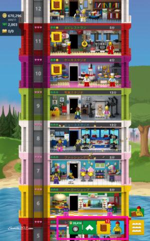 アプリゲーム「レゴ タワー」の遊び方。アイコン