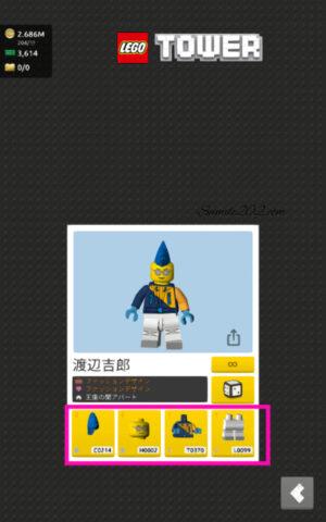 アプリゲーム「レゴ タワー」の遊び方。ミニフィギュア