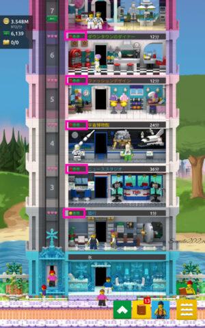 アプリゲーム「レゴ タワー」の遊び方。ランプ