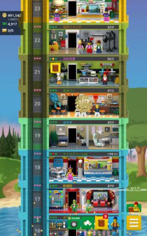 アプリゲーム「レゴ タワー」の遊び方。コイン
