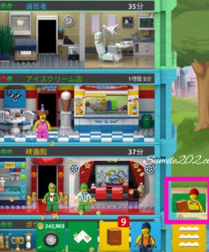 アプリゲーム「レゴ タワー」の遊び方。作業員