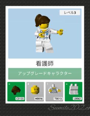 アプリ「レゴタワー」の遊び方 キャラクター